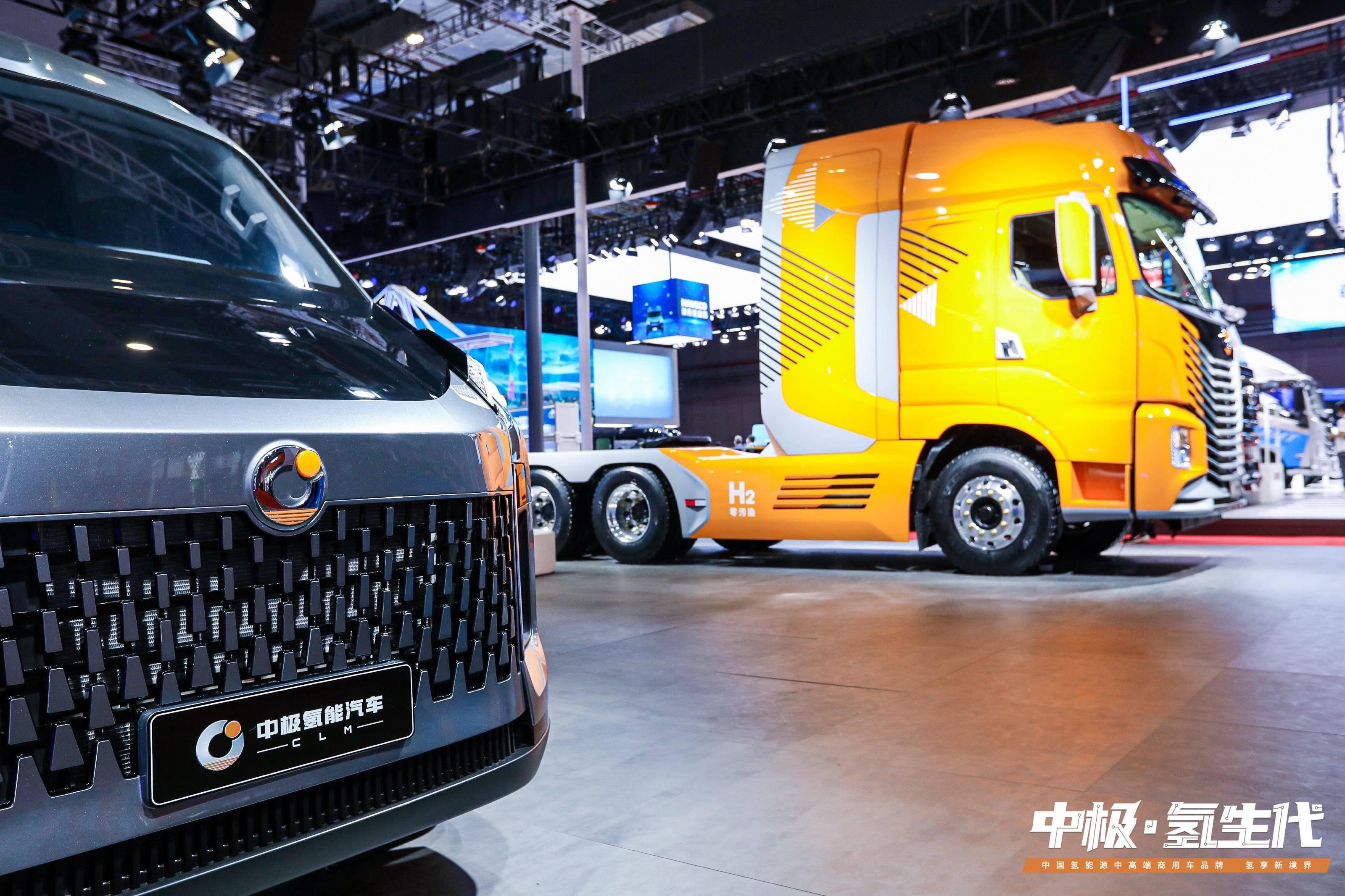 """格罗夫开启商用车氢能""""中极时代 两款产品上海"""