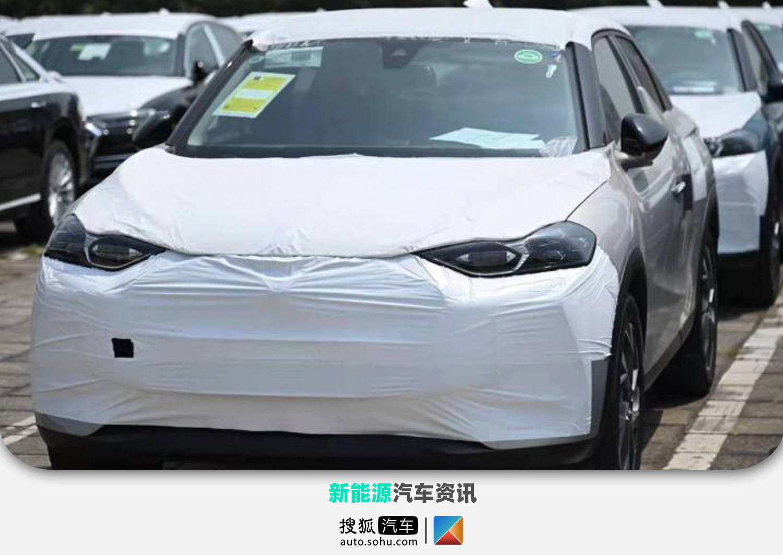 DS品牌首款纯电动车实车图曝光 续航450km/5月下旬上市