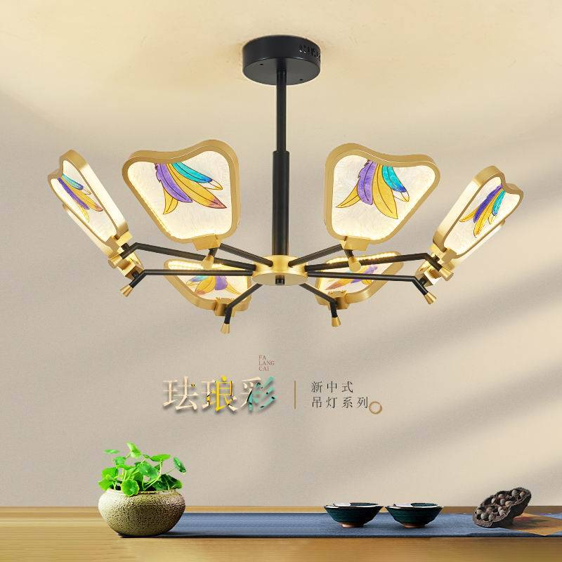 珐琅彩铁艺新中式吊灯 032031