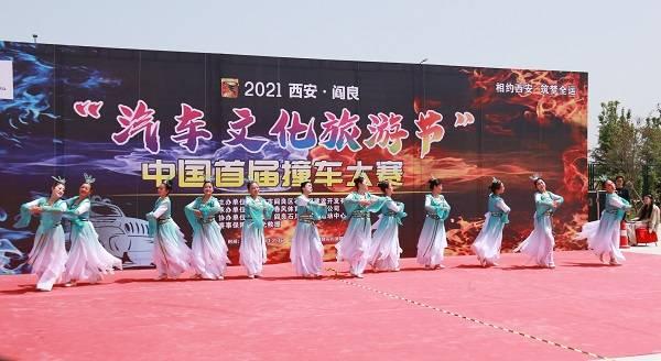 中国首届撞车大赛在西安阎良石川河极限运动中心隆重举行