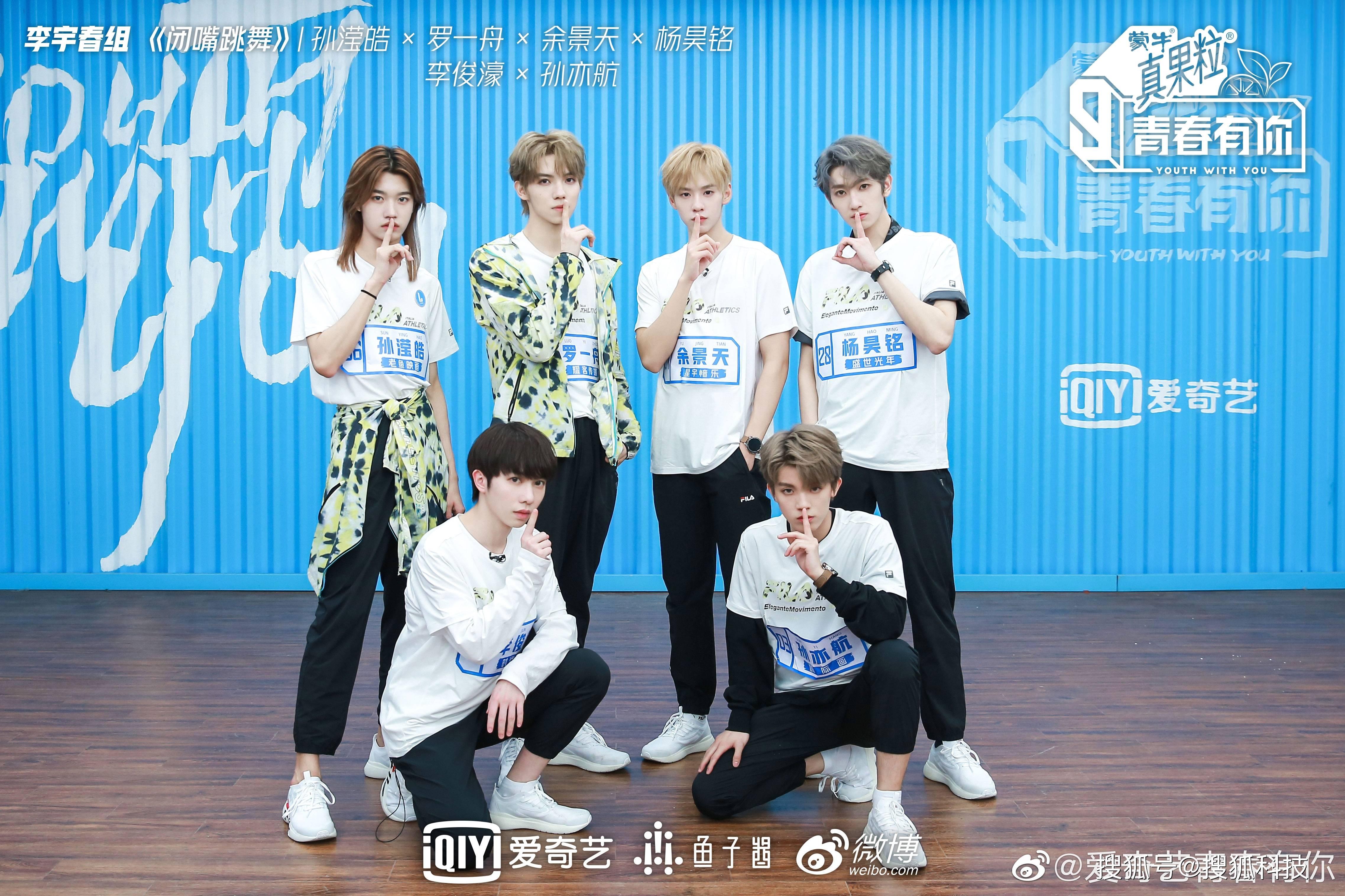 北京市广电局责令爱奇艺暂停《青春有你》第三季后续节目录制