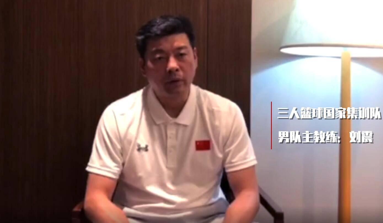 三人男子篮球队主帅:小丁已基本康复 目前在巩固期