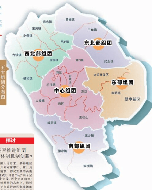 中山哪个区的房子最划算最值得购买(图2)