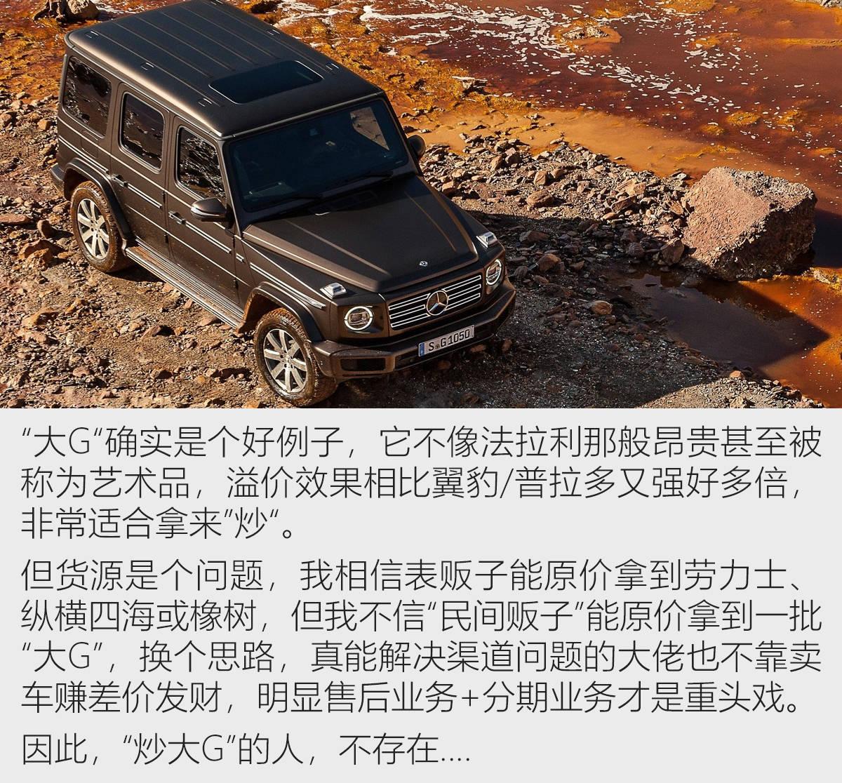 《2020中國生態環境狀況公報》發布:全國生態環境質量明顯改善