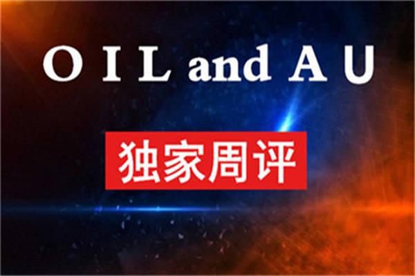 江賢:5.29黃金期貨-國際原油下周盤面行情趨勢解讀附白銀解套