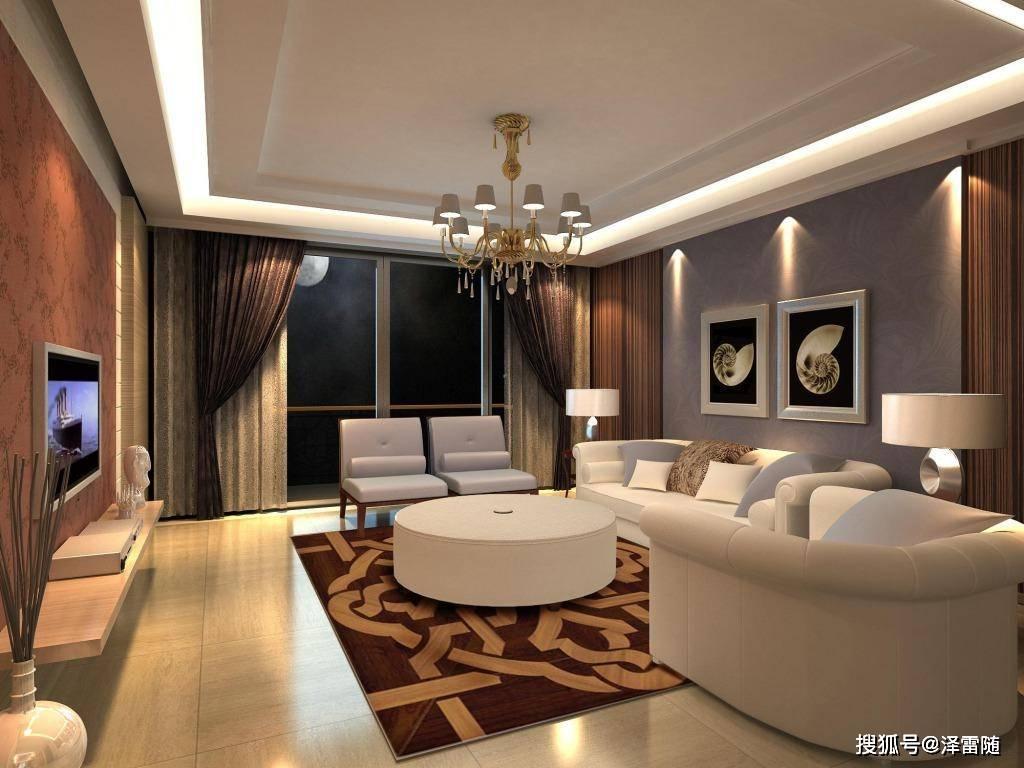 选房子为何最好选择方正的户型?房子大小有哪些讲究?