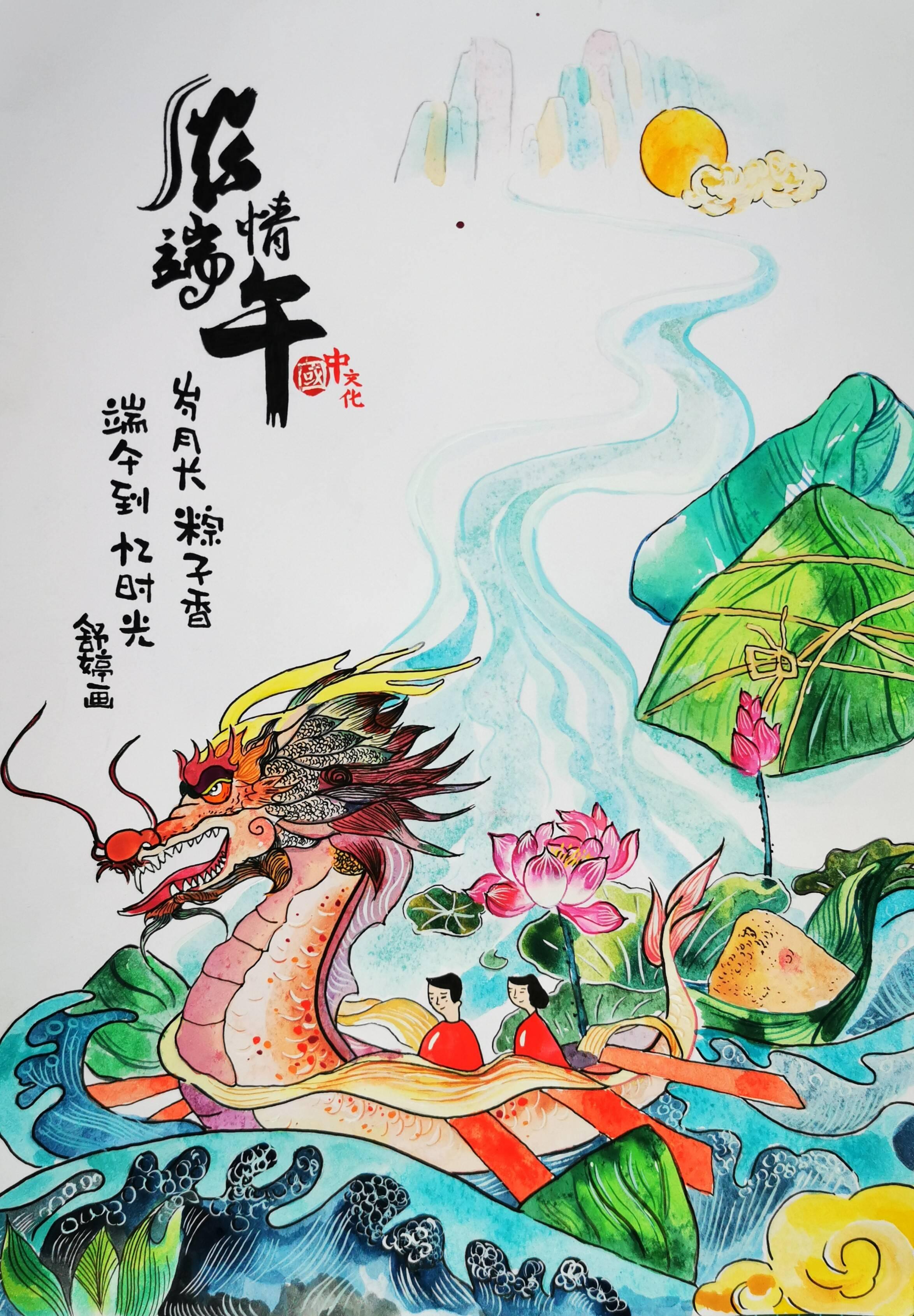 绵阳职院爱画画的许舒婷老师手绘作品留住端午记忆