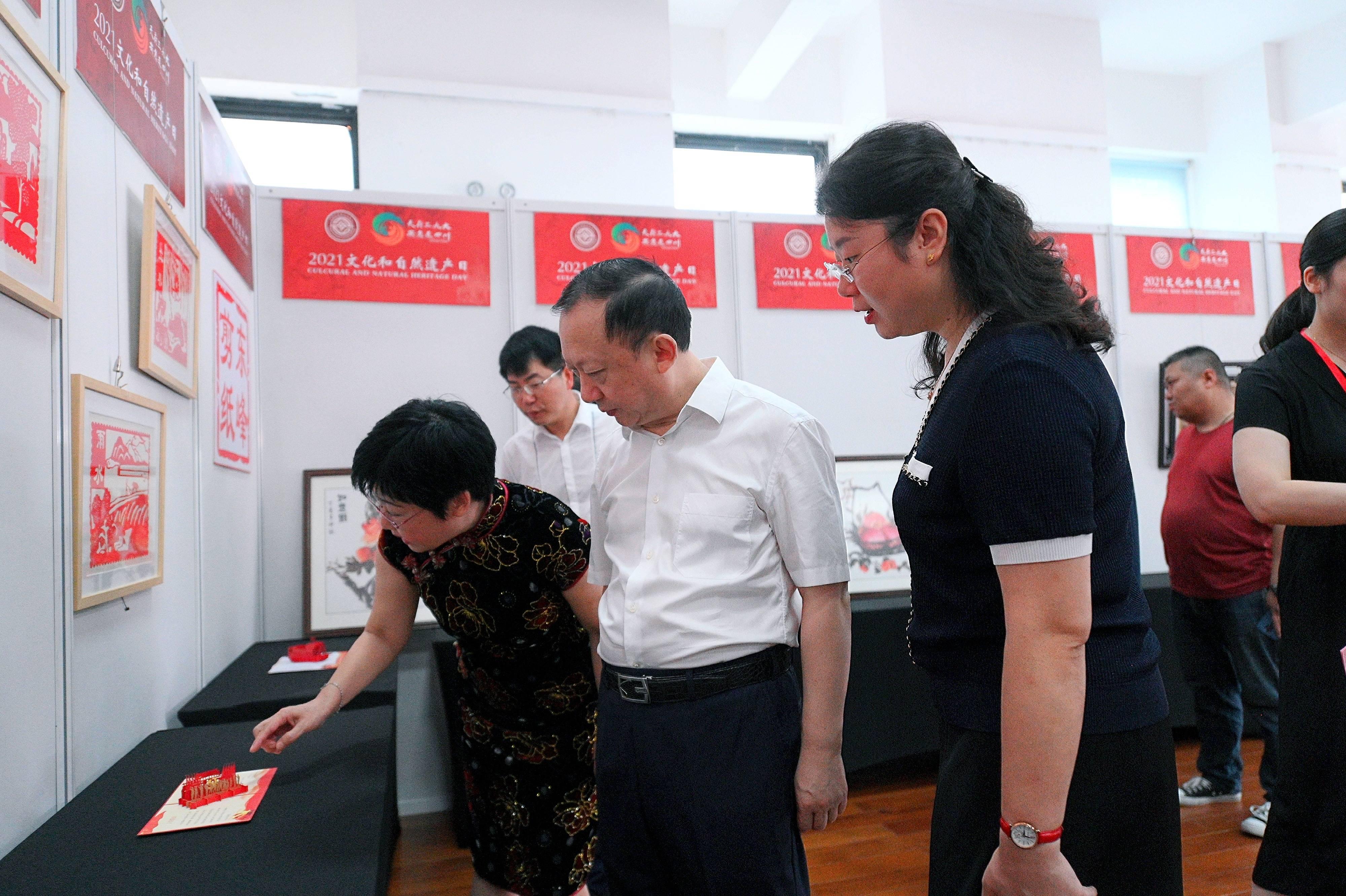 """资阳市2021年""""文化和自然遗产日""""非遗宣传展示暨""""非遗购物节""""活动正式启动"""