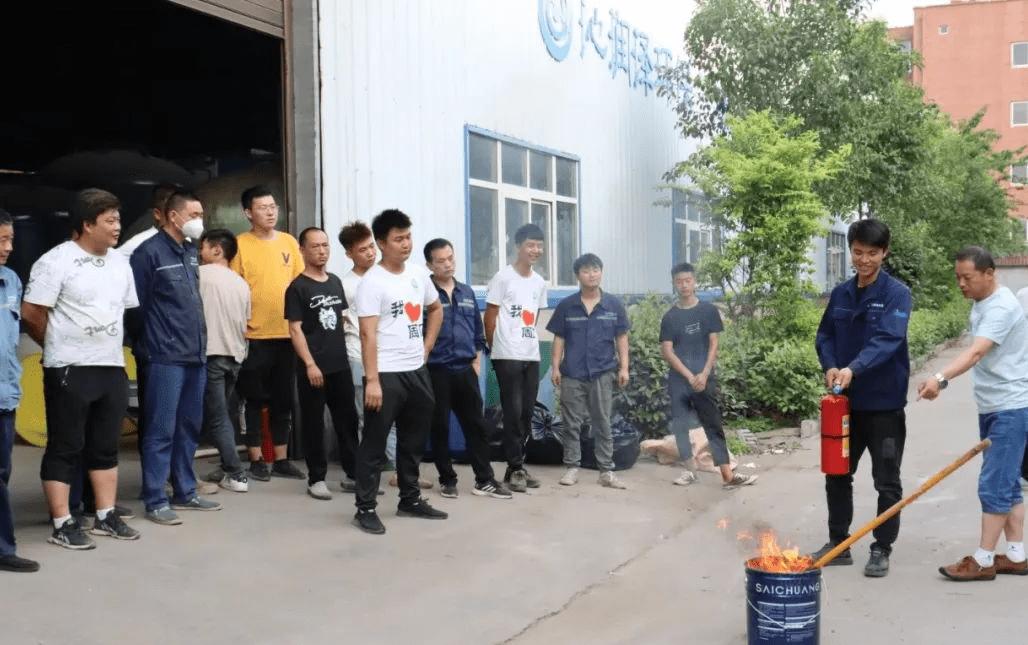 沁润泽环保举行安全生产月培训活动(图7)