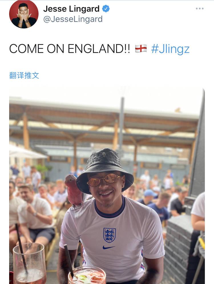 林加德晒度假照为英格兰队加油 肩上鹦鹉抢镜