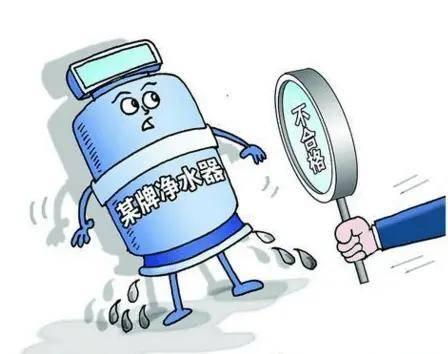 合格的家用净水器怎么选?别被商家牵着鼻子走 看看选购攻略