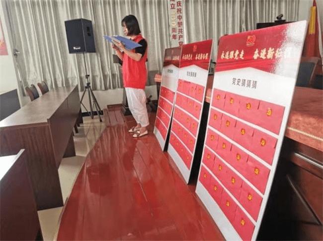 南京江宁上峰社区收看庆祝中国共产党创建100周年大会