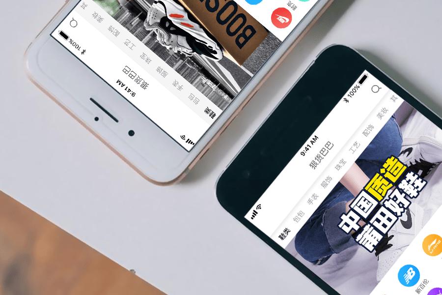iphone13即将来袭,据最新爆料,光凭这3点,值得果粉们用心等待!