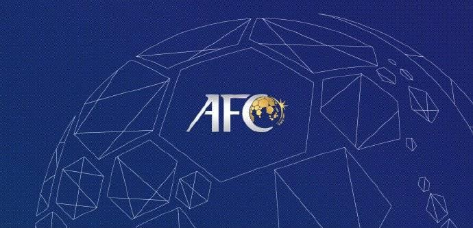 官方:亚足联决定取消原定于11月举行的2021年度颁奖典礼