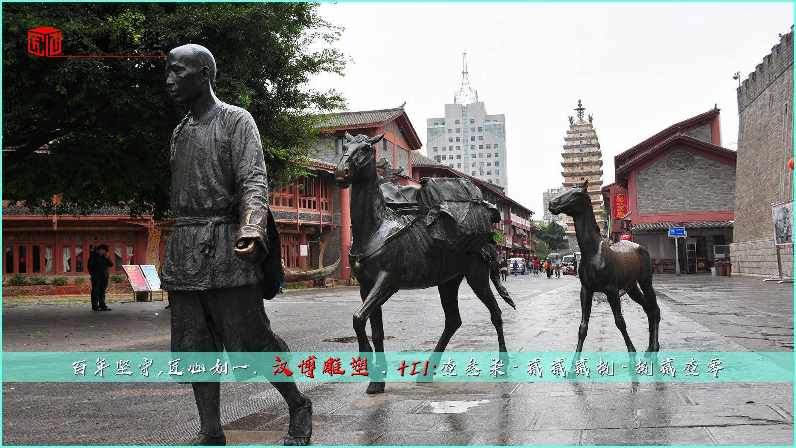 古街主题文化雕塑 历史文化名城的象征