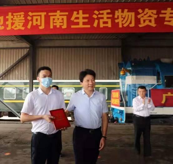 上海智平基础工程有限公司董事长樊艳伟心系学子 家乡助学