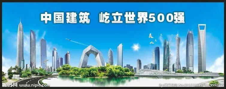 中国股价排行_股票网站排名_中国股票网站排行榜-金投财经频道-金投网