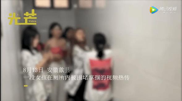 安徽霸凌事件视频始末(两女孩子在QQ上争吵提出约架)