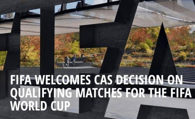 官方:体育仲裁法庭驳回西甲不放球员回国家队的请求