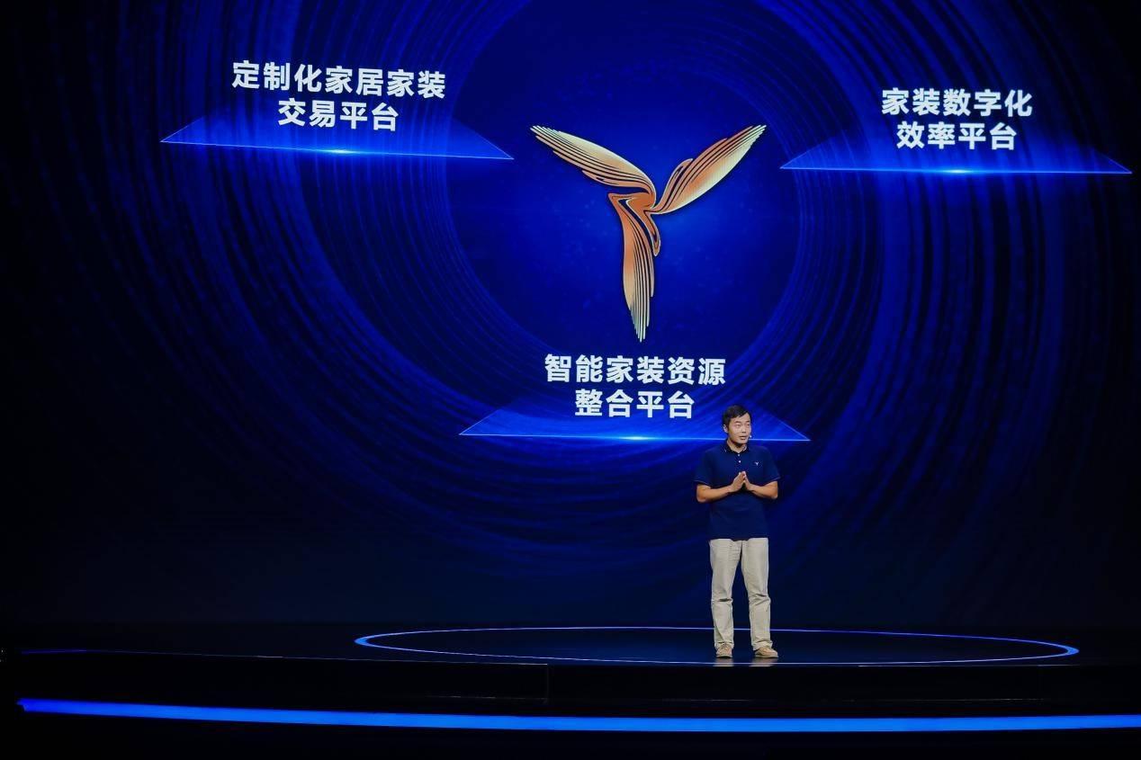 左墨之:上三翼鸟平台,所想即所见,所见即所得-最极客