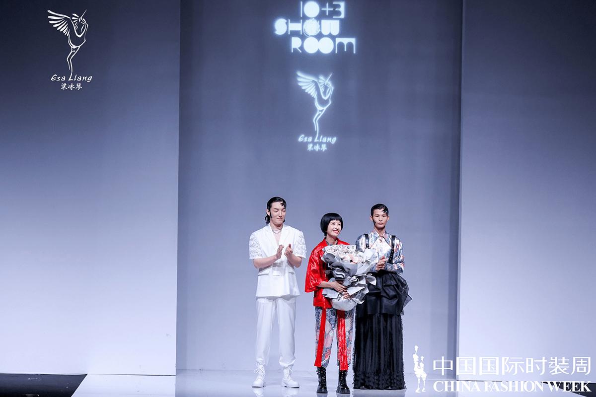 "2022SS中国国际时装周上Esa Liang的""新国潮""风"