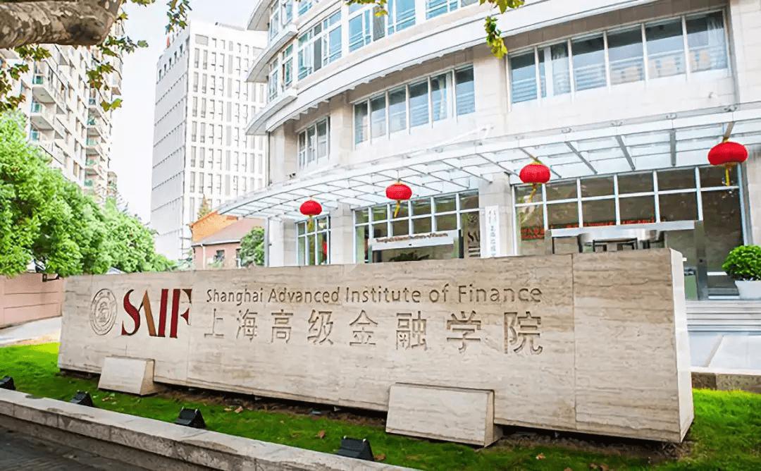 【MBA面试】丨2022级上海交大高级金融学院MBA提前批面试日程安排调整
