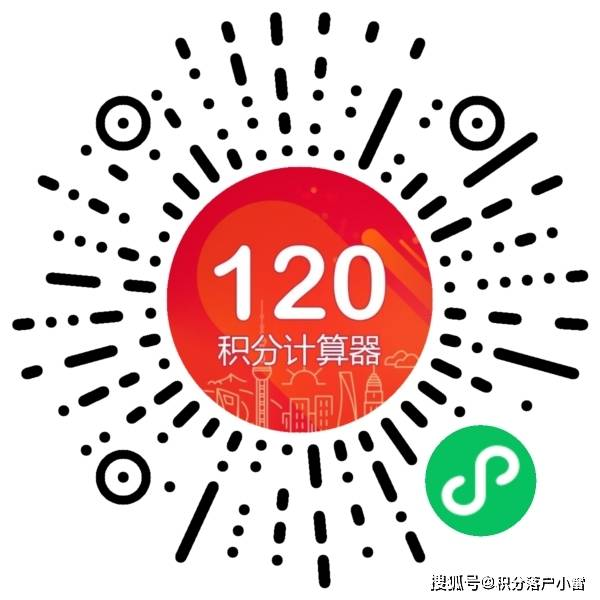 2021年上海居转户最新政策对个税缴纳有什么要求,如何缴税才是正确的?