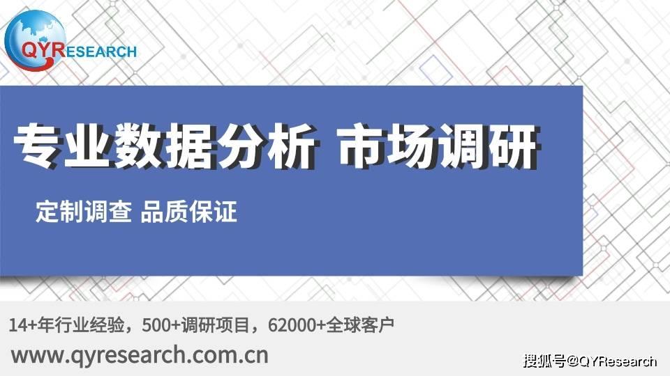 鱼子酱排行_2021-2027全球与中国鱼子酱市场现状及未来发展趋势