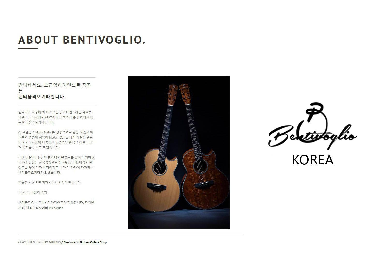 韩国霸榜歌曲《在摇曳的花丛中感受到了你的洗发水香气》本蒂奥 J1513吉他音色
