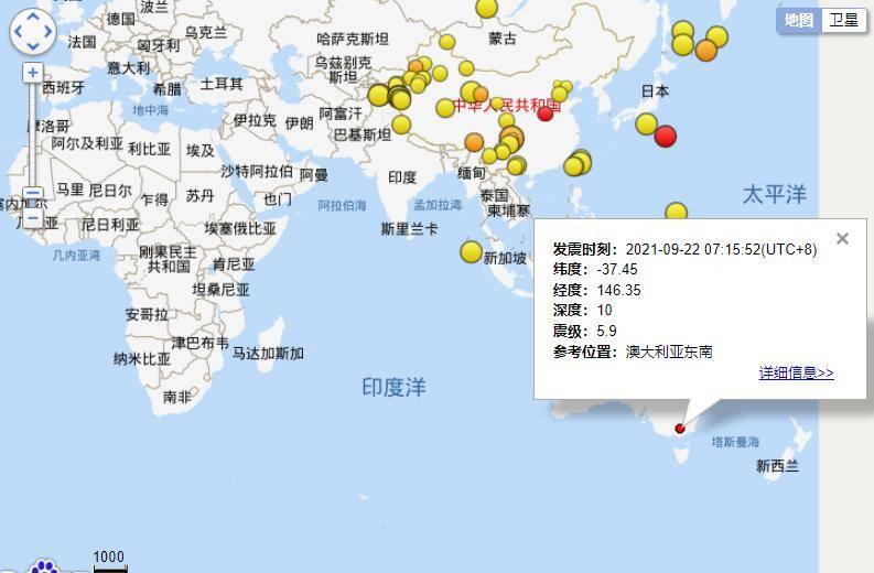 澳大利亚东南5.9级地震