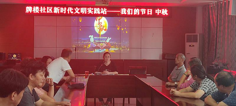 兴化市昭阳街道:庆中秋,颂祖国