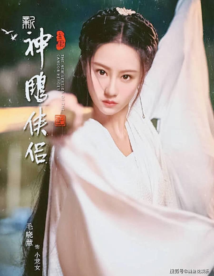 毛晓慧婚纱造型好美,新剧《启航》饰演谢航,长发飘飘气质动人