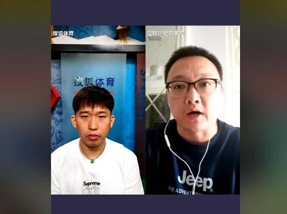 搜狐体育连线裴力:换不换李铁足协态度关键 国足别早早躺平