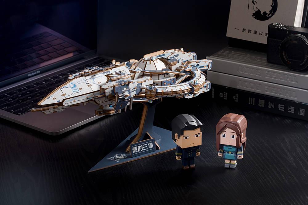 【正版授权】首款三体木质战舰3D立体模型众筹开启!