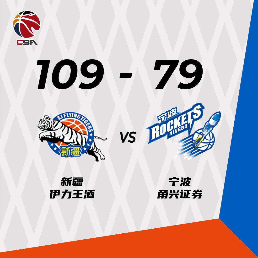 新疆30分大胜宁波取赛季首胜 五人上双艾孜麦提21分