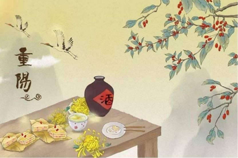 重阳节又是九月久,但愿人长久