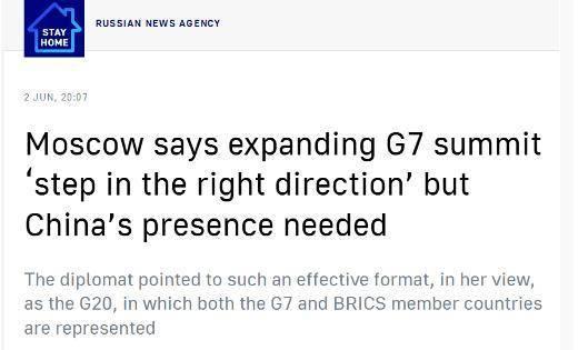 特朗普邀俄参加G7,俄方:没中国参与,不可能实