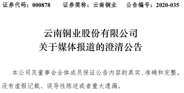 恒耀平台官网这家公司太壕?宣称要捐500吨黄金,相当于中国央行储备的1/4 (图6)