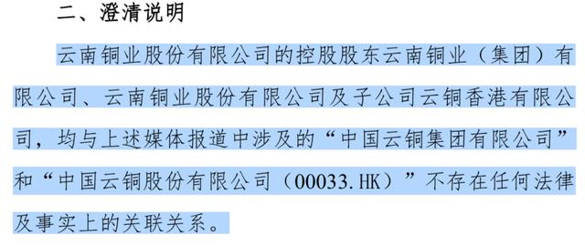恒耀平台官网这家公司太壕?宣称要捐500吨黄金,相当于中国央行储备的1/4 (图7)