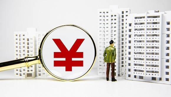 深圳楼市监管加码:多家银行提高
