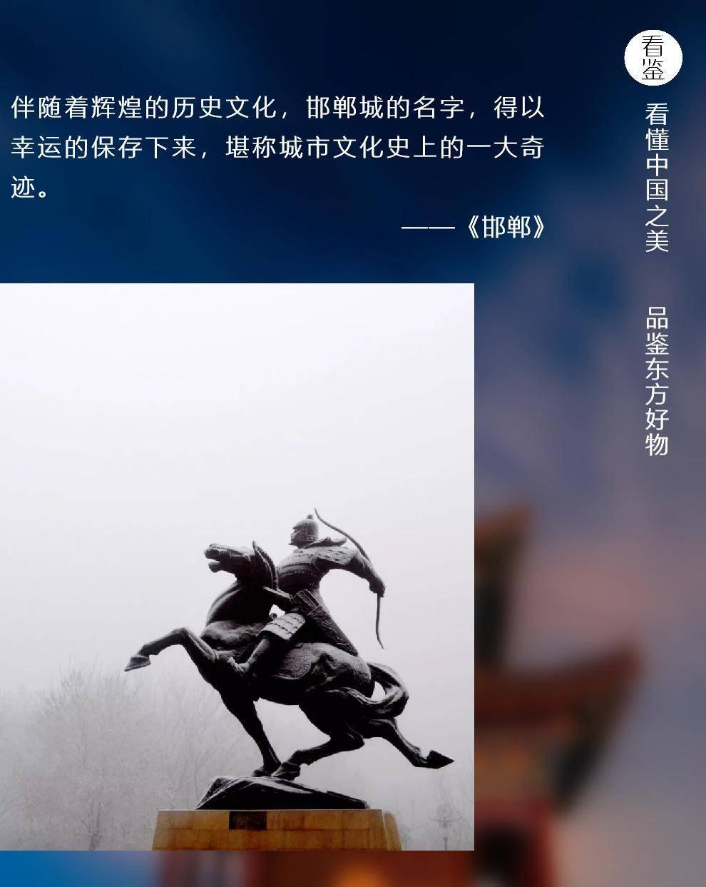 """郑州起名改名_我国""""从未改名""""的城市,名字用了3100多年"""