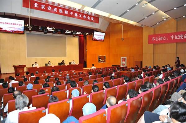 北京安贞医院领导班子调整:纪智礼任党委书记,张宏家任院长