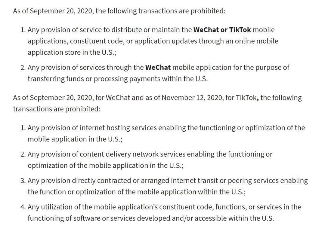 突发!特朗普又施压!美国商务部:9月20日起,TikTok和微信在美国下架!美三大股指全线收跌,国…