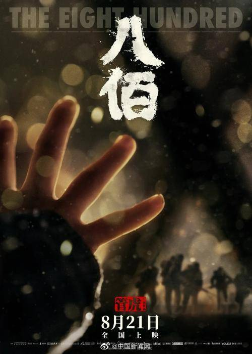 华谊兄弟第三季度实现营收7.8亿:整体业绩亏损收窄