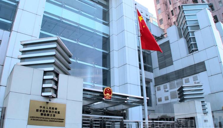 林郑月娥:全国人大常委会有关决定是拨乱反正的必要之举