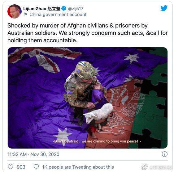 外媒:澳大利亚总理莫里森要求中国道歉