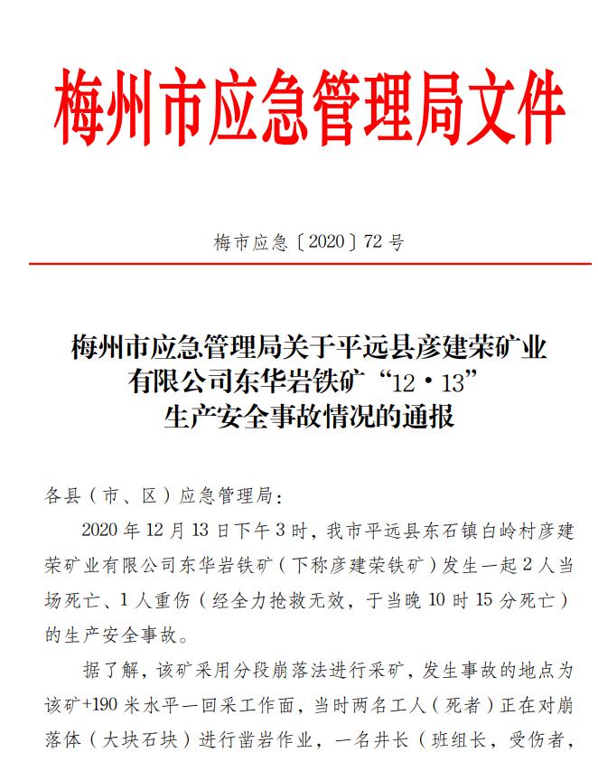 """官方通报""""班主任索贿事件"""":不枉不纵亦是重申底线"""