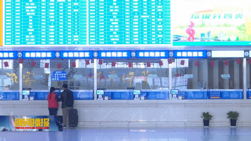 汽车站暂停人工售票,不会网购怎么乘车?