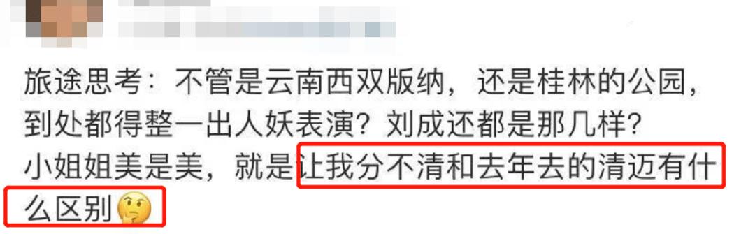 """初代网红省份被""""黑""""这么久,该翻身了"""