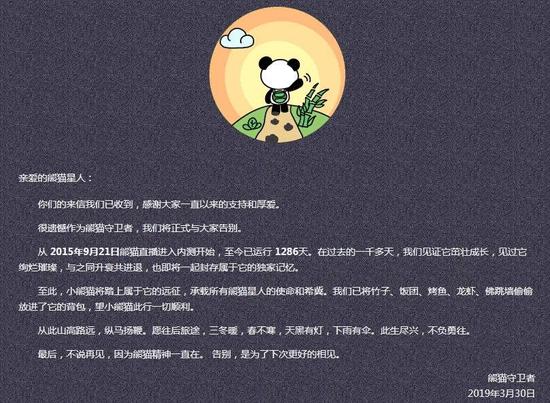 王思聪玩累了,要回去继承家业了,亏的这20亿只是个契机 liuliushe.net六六社 第6张